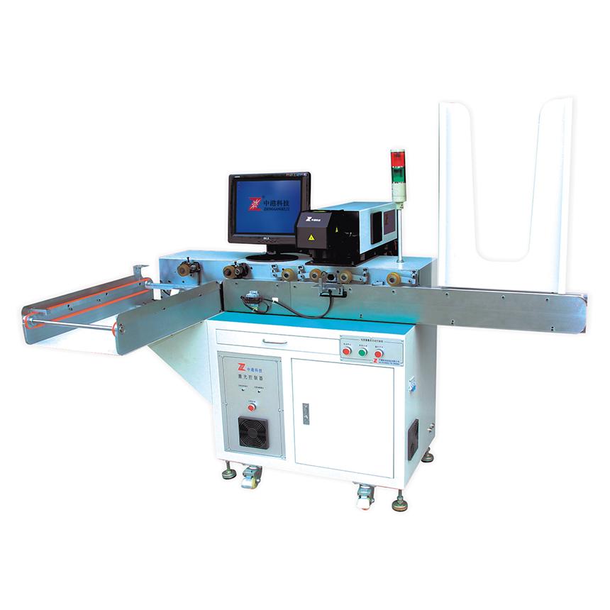 金属化电容器自动化激光打标机(铝方管)