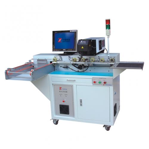 金属化电容器自动化激光打标机(板条式)